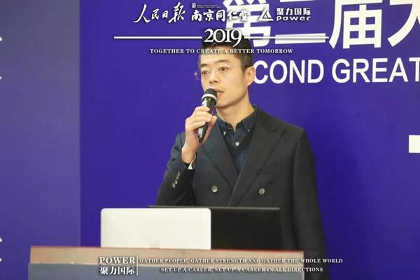 人民日报发行部前主任郭忠坤在论坛上的讲话.jpg