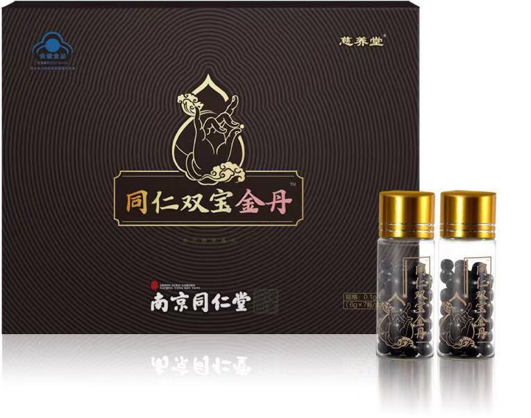 同仁双宝金丹是补肾固精类的高科技产品