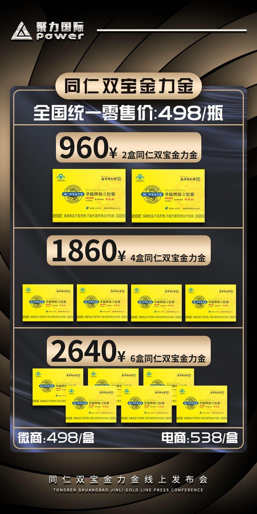 QQ图片20200820172609.jpg